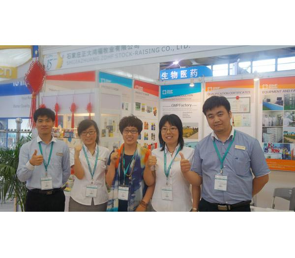 2015 Shanghai CPHI Exhibition