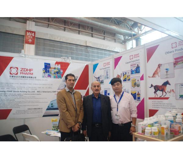 2014 Beijing VIV Exhibition