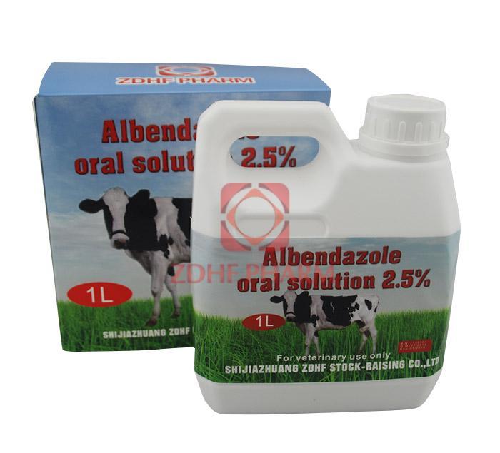 Albendazole Suspension 2.5%