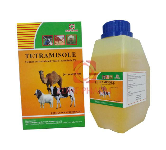 Tetramisole hydrochloride oral solution 5%