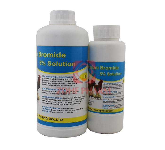 Benzalkonium Bromide Solution