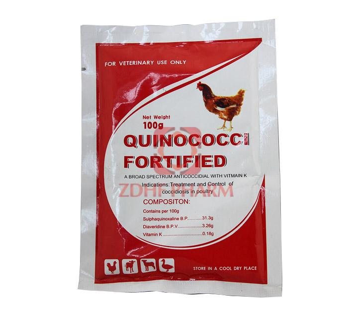 Sulphaquinoxaline Powder