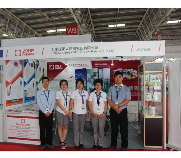 2016 Beijing VIV Exhibition