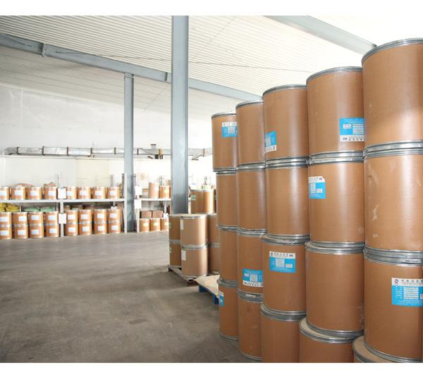 ZDHF Raw Material Warehouse