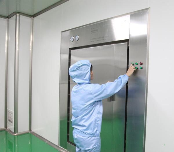 ZDHF Leak&Sterilization